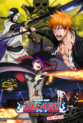 Bleach: Hell Verse