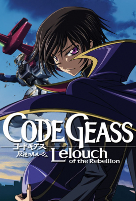 Code Geass S1-01
