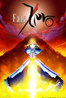 Fate / Zero
